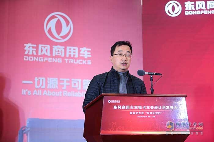 东风商用车有限公司动力总成事业部总经理杨鹏