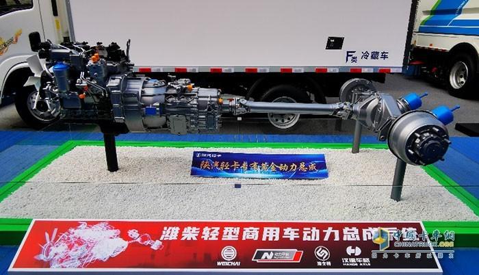 潍柴轻型商用车动力总成系统