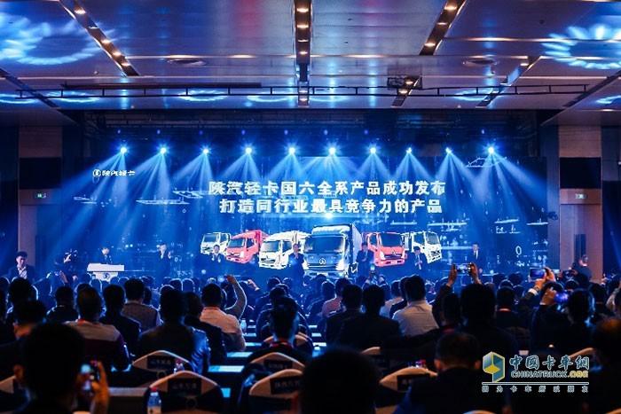 陕汽轻卡发布全系列国六升级产品