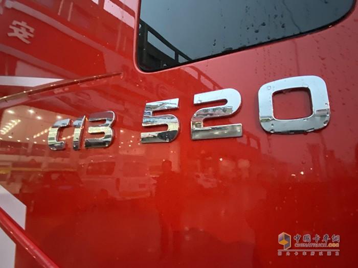 红岩杰狮2020 AMT 520马力牵引车