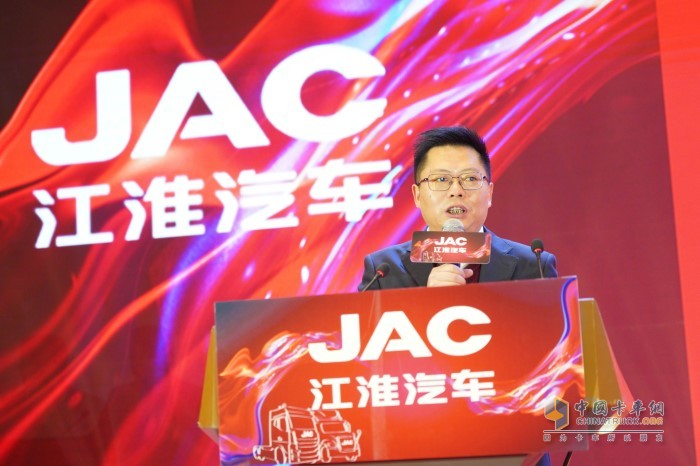 江淮汽车重型商用车营销公司副总经理王军