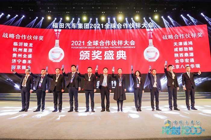 福田汽车党委书记、总经理巩月琼为获得战略合作伙伴奖的经销商颁奖