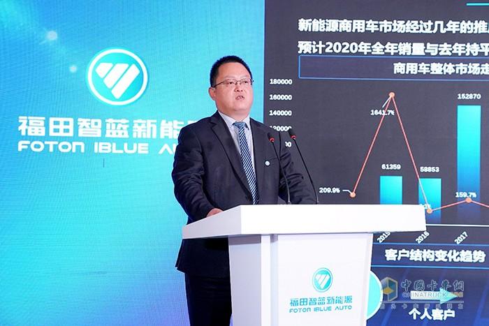 讲发展,福田智蓝新能源营销公司副总经理王玉静
