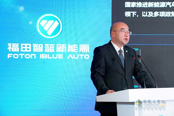 讲产品,福田智蓝新能源市场与商品规划副总裁、营销公司副总经理崔凯