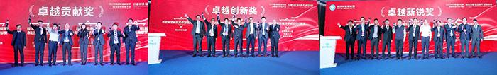 福田智蓝新能源对卓越合作伙伴给予表彰