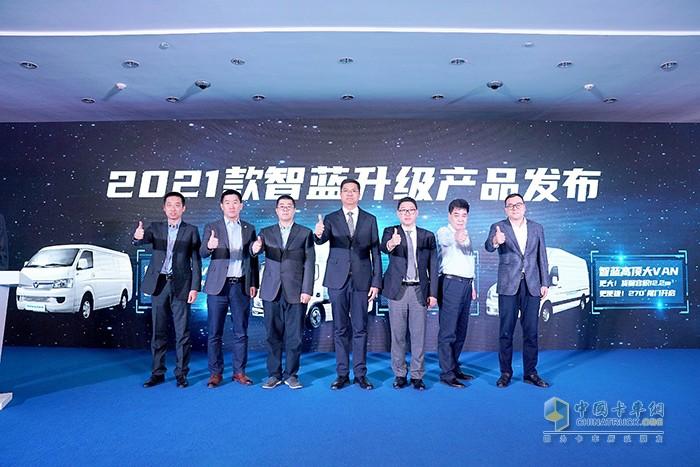 现场领导共同发布2021款升级产品