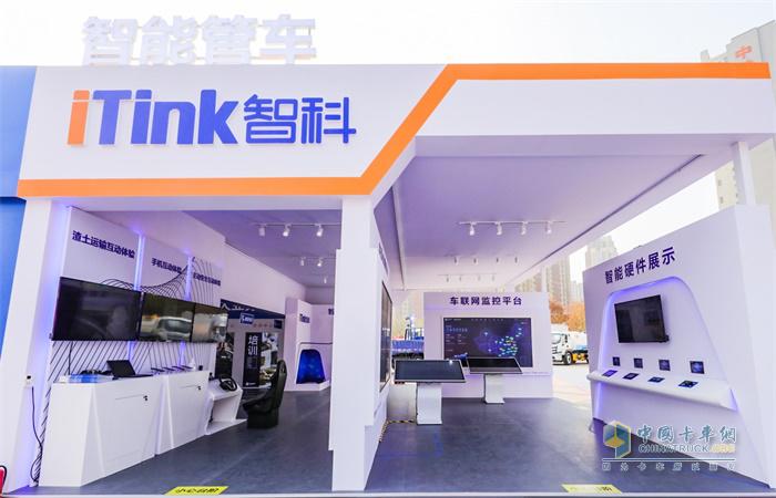 车联网系统为福田康明斯的数字化产品开发奠定了坚实的基础