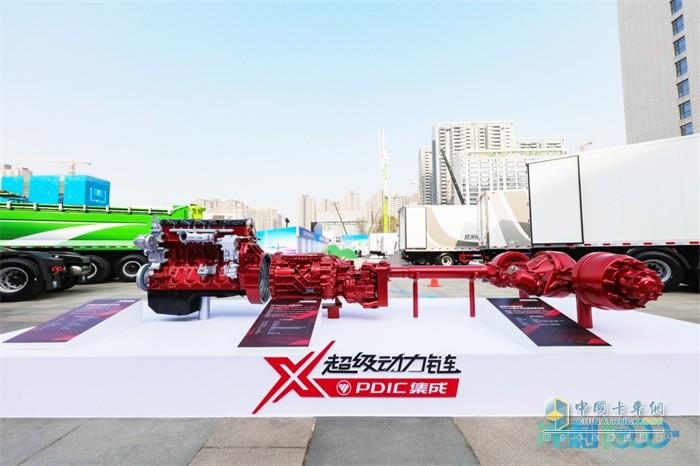 X超级动力链