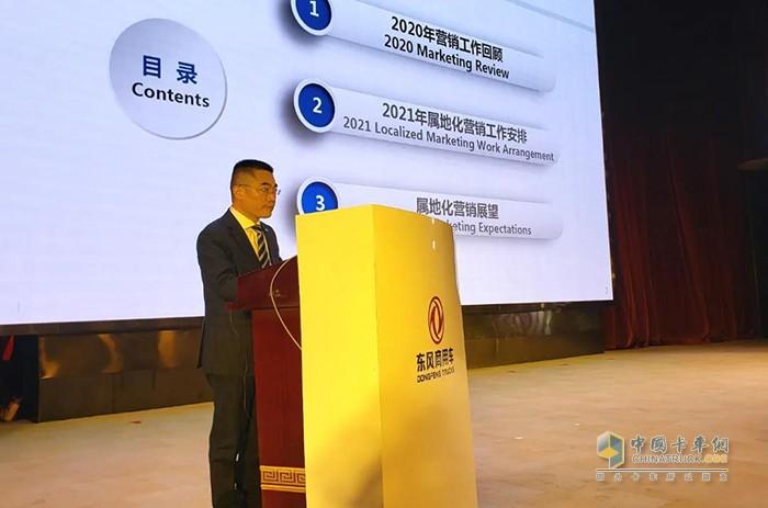 乘风破浪 共赢未-来东风商用车海外营销事业加速前行步伐