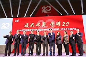 东风康明斯销量突破20万台!Z15N天然气发动机正式发布!