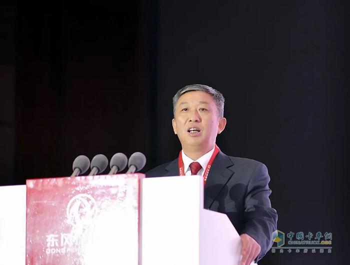 东风商用车后市场事业部总经理高超发布《2021年后市场营销战略》