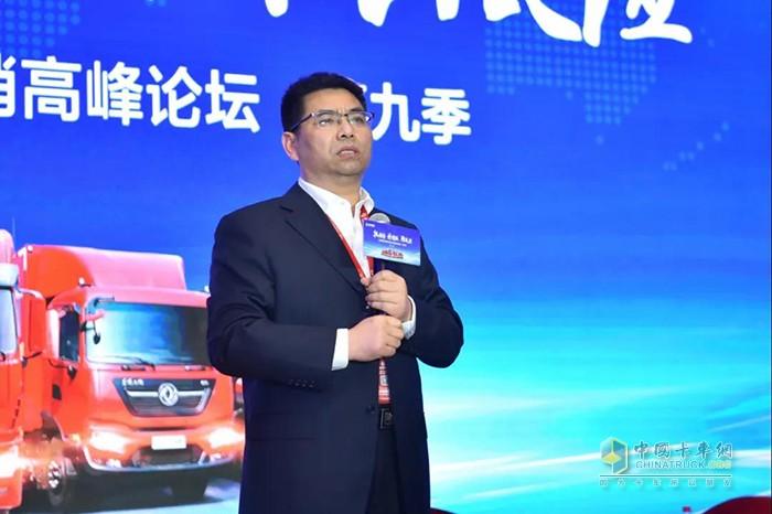 东风商用车有限公司副总经理金谋志对本季论坛进行点评