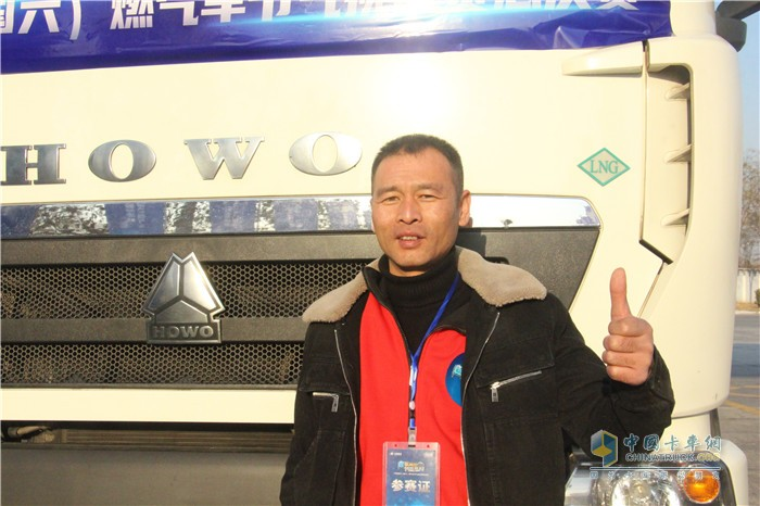 本届赛事冠军选手王汉朋