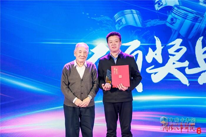 """渤海活塞荣获""""我信赖的动力——十年功勋奖"""""""