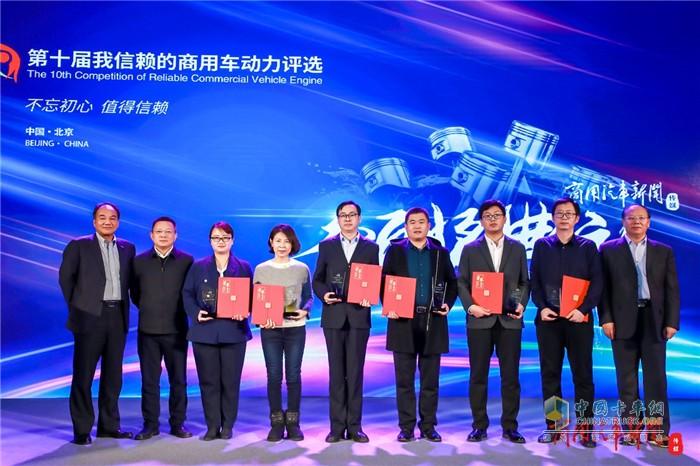 """荣获柴油重型机组""""我信赖的十年经典发动机""""奖的品牌"""