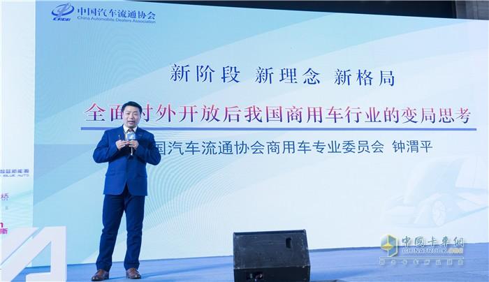 中国汽车流通协会商用车专业委员会秘书长钟渭平