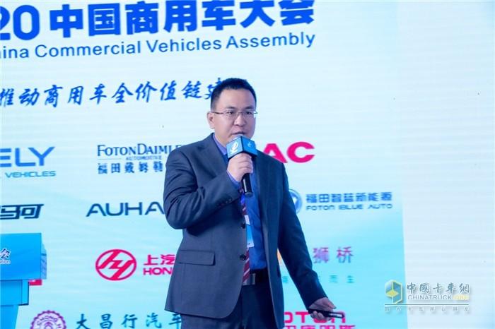 中国汽车技术研究中心 蔡国钦