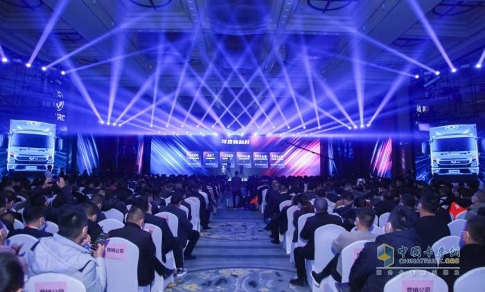 """以""""赢·2021""""为主题的东风汽车股份有限公司2021商务年会"""