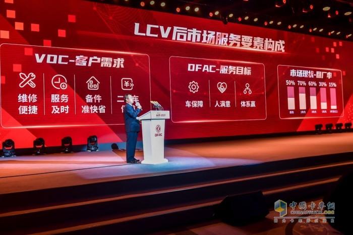 东风轻型商用车营销有限公司党委书记丁超
