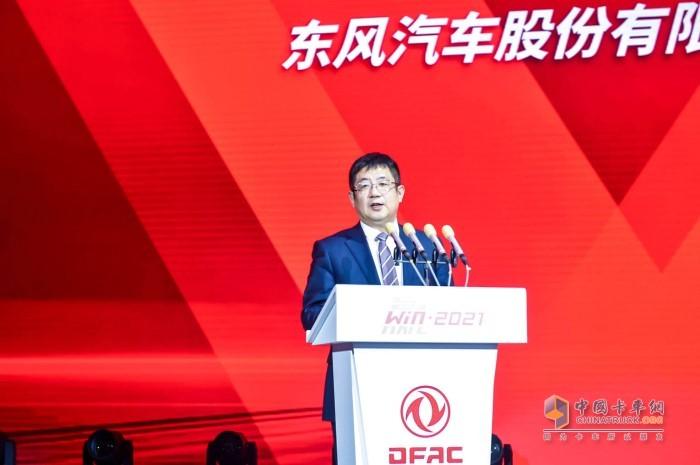 东风汽车有限公司党委书记、东风汽车股份有限公司董事长赵书良