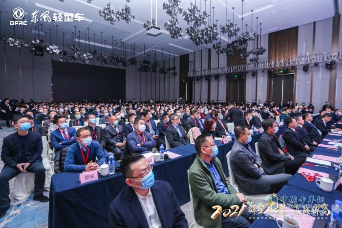 """""""群星共耀,赢战新高""""为主题的东风轻型商用车营销有限公司2021年商务年会"""
