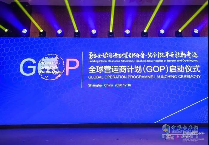 康明斯发动机(上海)贸易服务有限公司