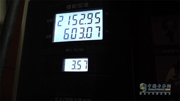 选择靠谱合适的加油站