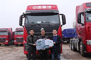 """豪沃TH7手账单:跟车临沂-重庆 用""""奥运""""标准改变卡车人生活"""