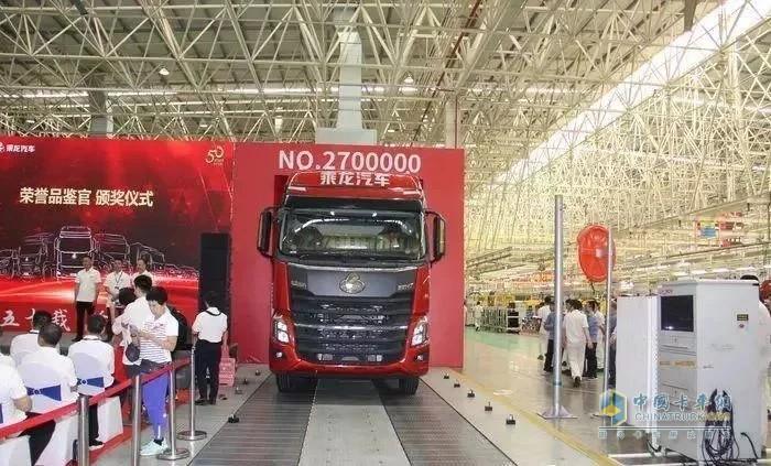 东风柳汽第270万辆车成功下线