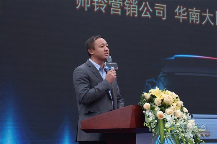 帅铃营销公司华南大区总监王锋
