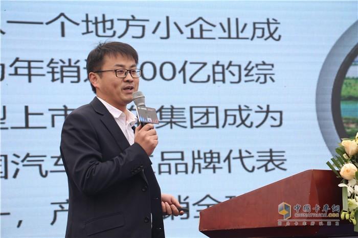 帅铃营销公司华南大区经理刘浩