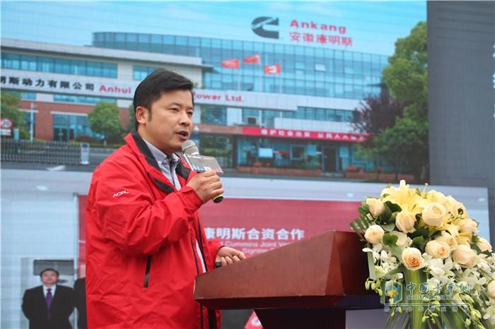 安徽康明斯动力有限公司销售经理郑宝俊