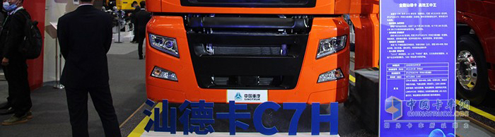 """[静态测评]""""才华横溢""""的大哥大 汕德卡C7H诠释高端重卡标杆"""