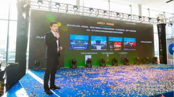 欧航欧马可营销公司欧航产品经理王士波先生介绍绿通定义车一体化解决方案