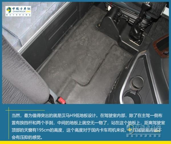 汉马H9旗舰牵引车