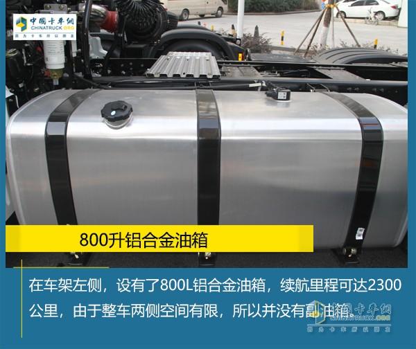 800L铝合金油箱