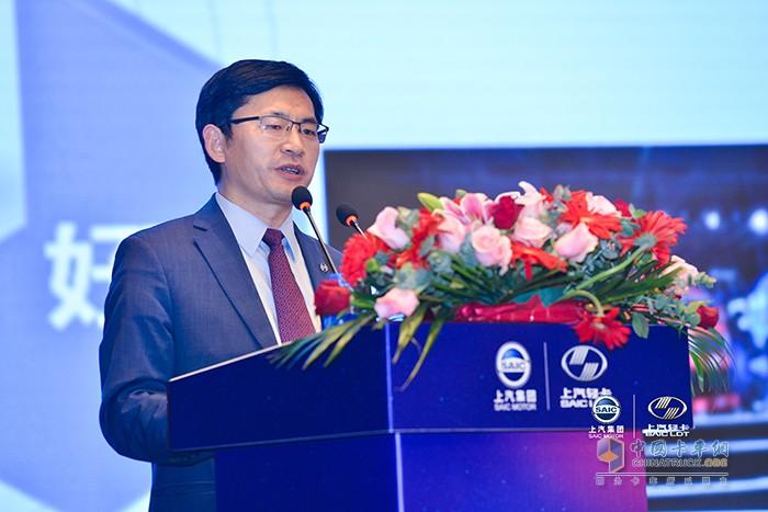 上汽大通总经理兼南京分公司总经理王瑞作工作报告