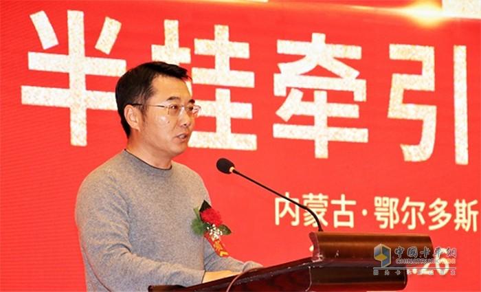 包钢钢联物流有限公司总经理杨刚
