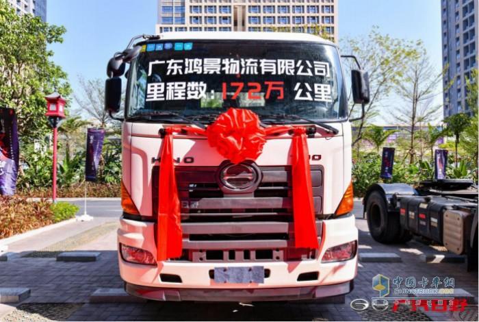 车队现役的一台广汽日野2019年累计行驶里程达172万公里,并出现在广汽日野百万公里俱乐部活动现场