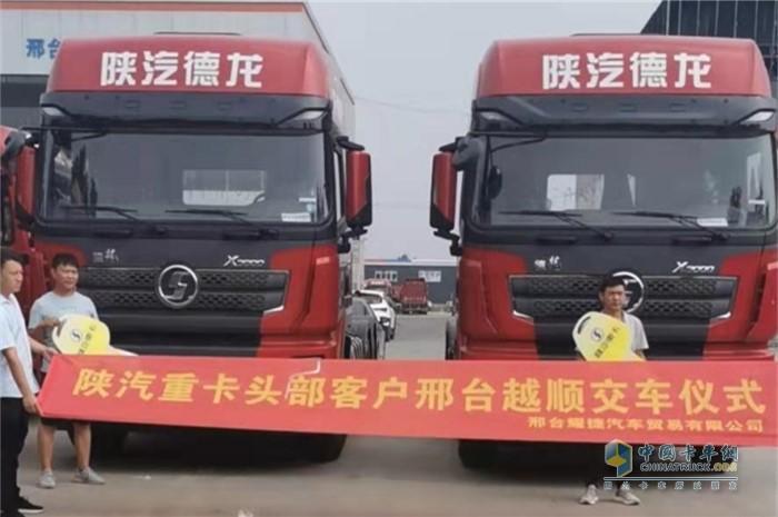 陈总公司购买陕汽德龙X3000交车仪式