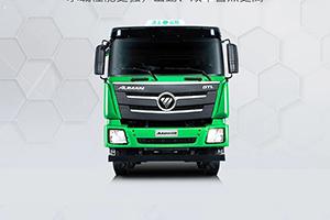 欧曼GTL自卸车:高出勤又环保,渣土运输少不了!