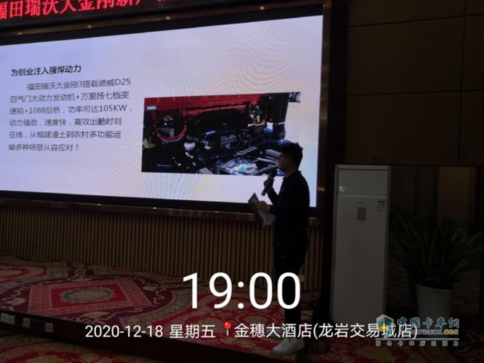 福田大金刚系列新品