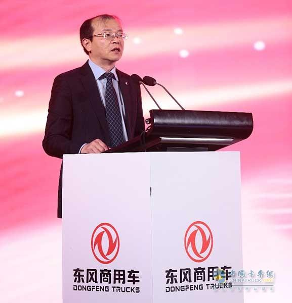 东风商用车副总经理王玮