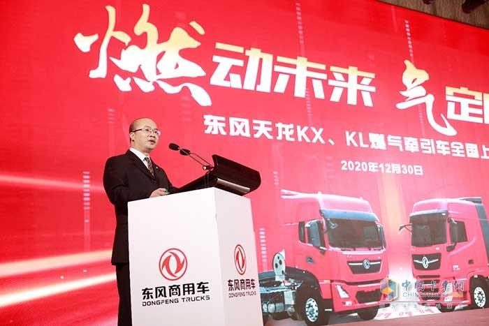 东风天龙KX、KL燃气牵引车发布