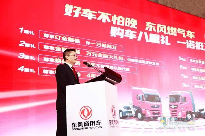 东风天龙KX、KL燃气牵引车促销政策发布