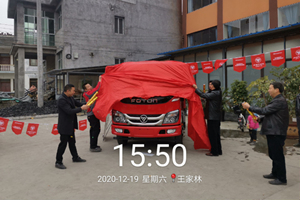 """你好贵州 有""""qian""""景的福田大金刚工程车来了"""