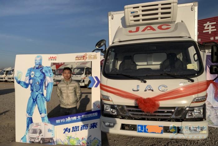 刘先生喜提骏铃冰博士网络版