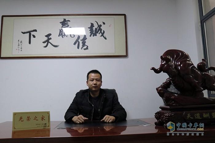 安徽天辉渣土运输有限公司总经理彭祥祥