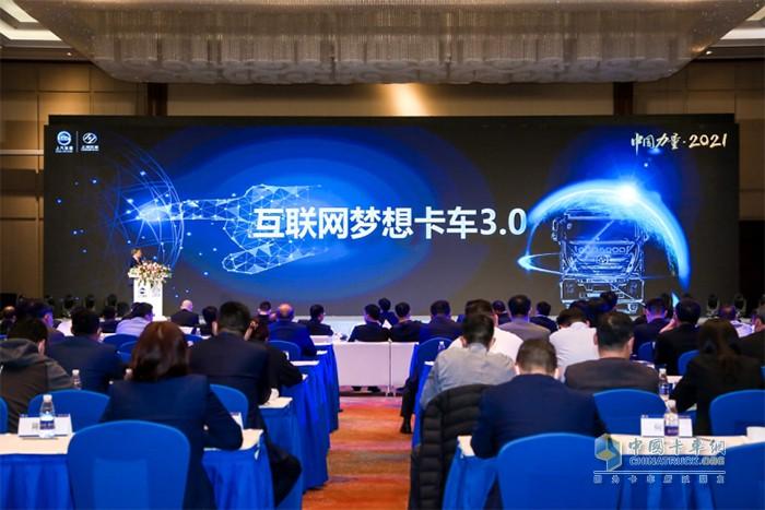 中国食品土畜进出口商会冷链流通专业委员会执行理事长、商务部全国农产品冷链流通监控平台项目组首席专家 江波