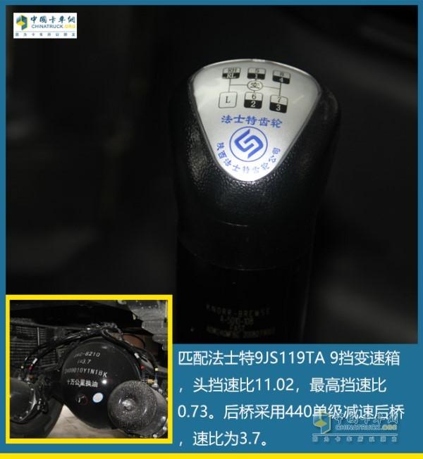 江淮格尔发A5W载货车变速箱